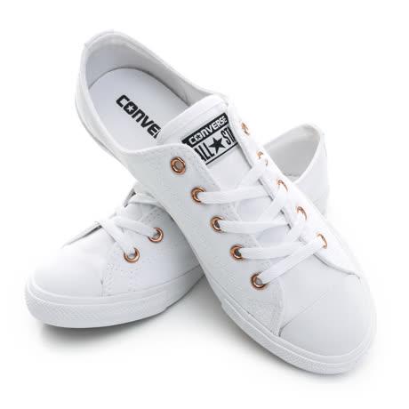 CONVERSE 女鞋 帆布鞋 Chuck Taylor All Star Dainty白-557969C-friDay購物