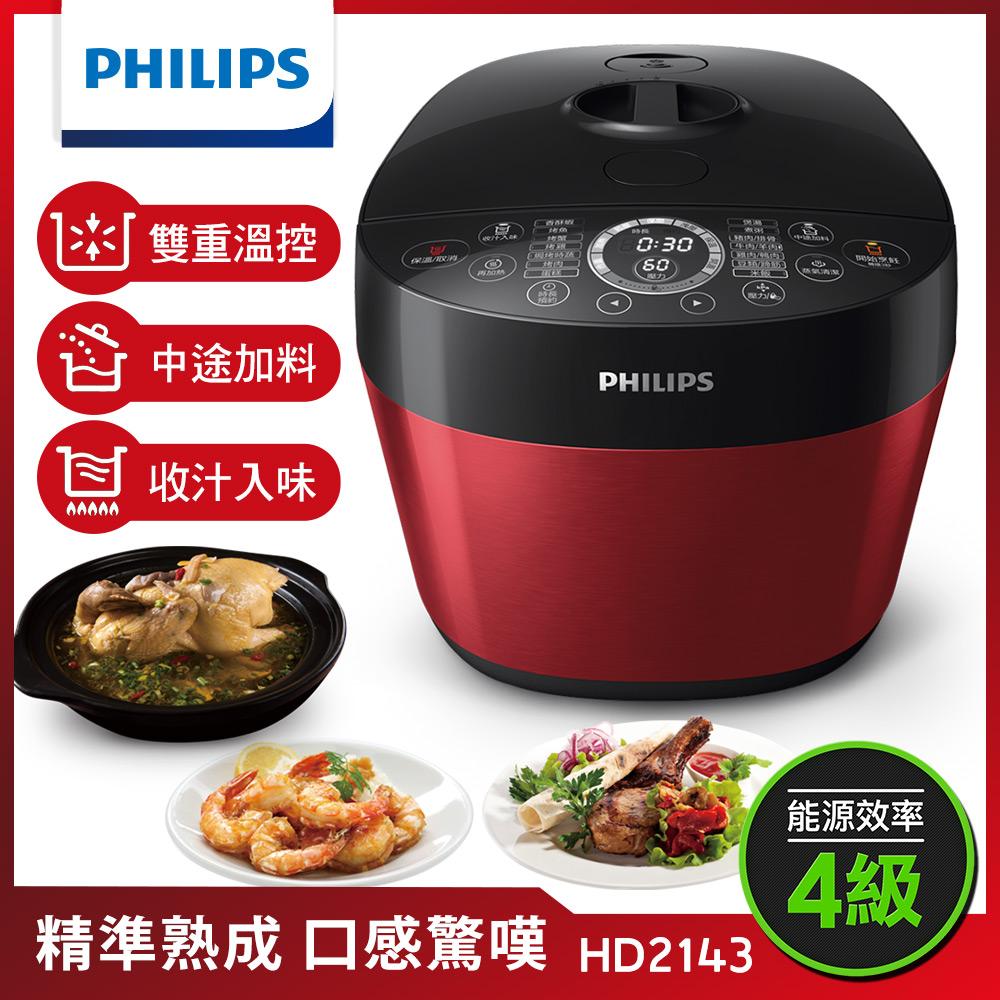 【飛利浦 PHILIPS】雙重溫控智慧萬用鍋(HD2143)