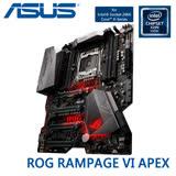 ASUS 華碩 ROG RAMPAGE VI APEX 電競 主機板 / 2066腳位 E-ATX