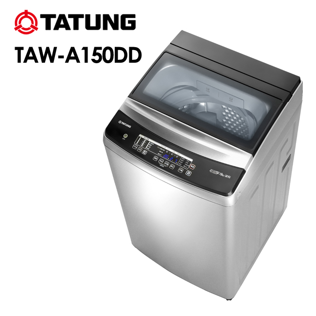 ~ ~TATUNG大同 15kg氣泡洗淨變頻洗衣機 TAW~A150DD  送