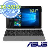 ASUS T101HA-0033KZ8350 10.1吋/x5-Z8350 四核 灰色平板筆電-送運動反光手臂套