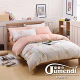 喬曼帝Jumendi-花映情懷 台灣製單人三件式特級純棉床包被套組