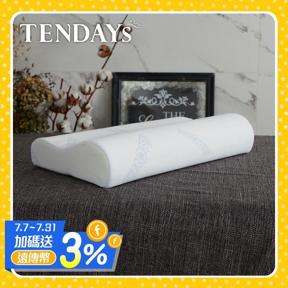 【TENDAYS】DISCOVERY柔眠枕(晨曦白)10cm高 記憶枕