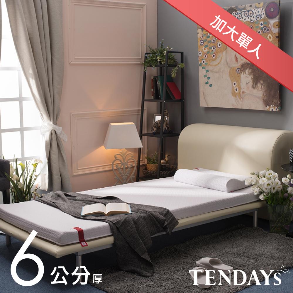 【TENDAYS】柔織舒壓床墊(加大單人3.5尺 6cm厚記憶床)