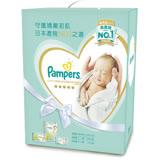 【幫寶適Pampers】日本原裝一級幫 紙尿褲/尿布初生禮盒組(NB32片+S60片X2+拉拉褲M4片)