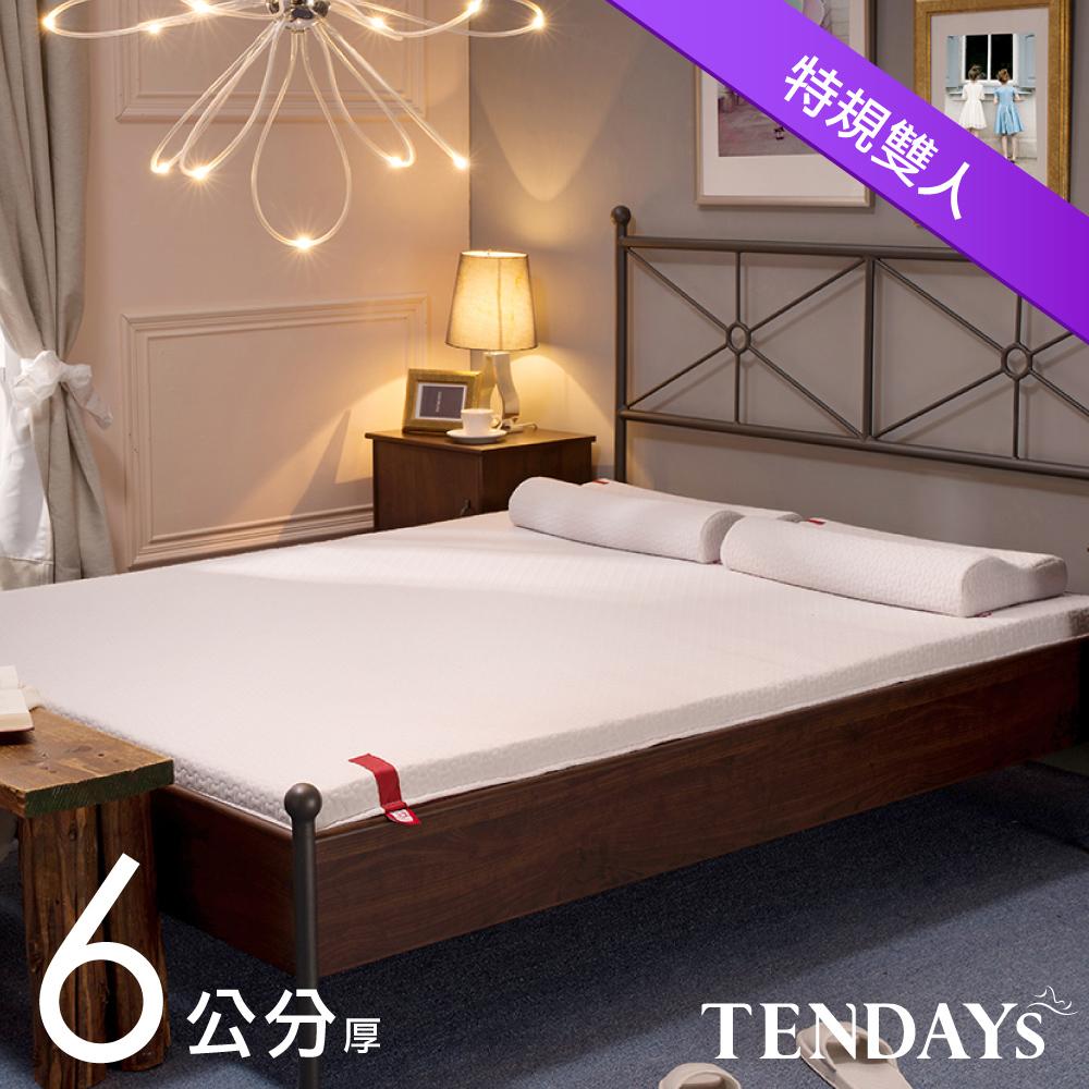 【TENDAYS】柔織舒壓床墊(特規雙人7尺 6cm厚記憶床)