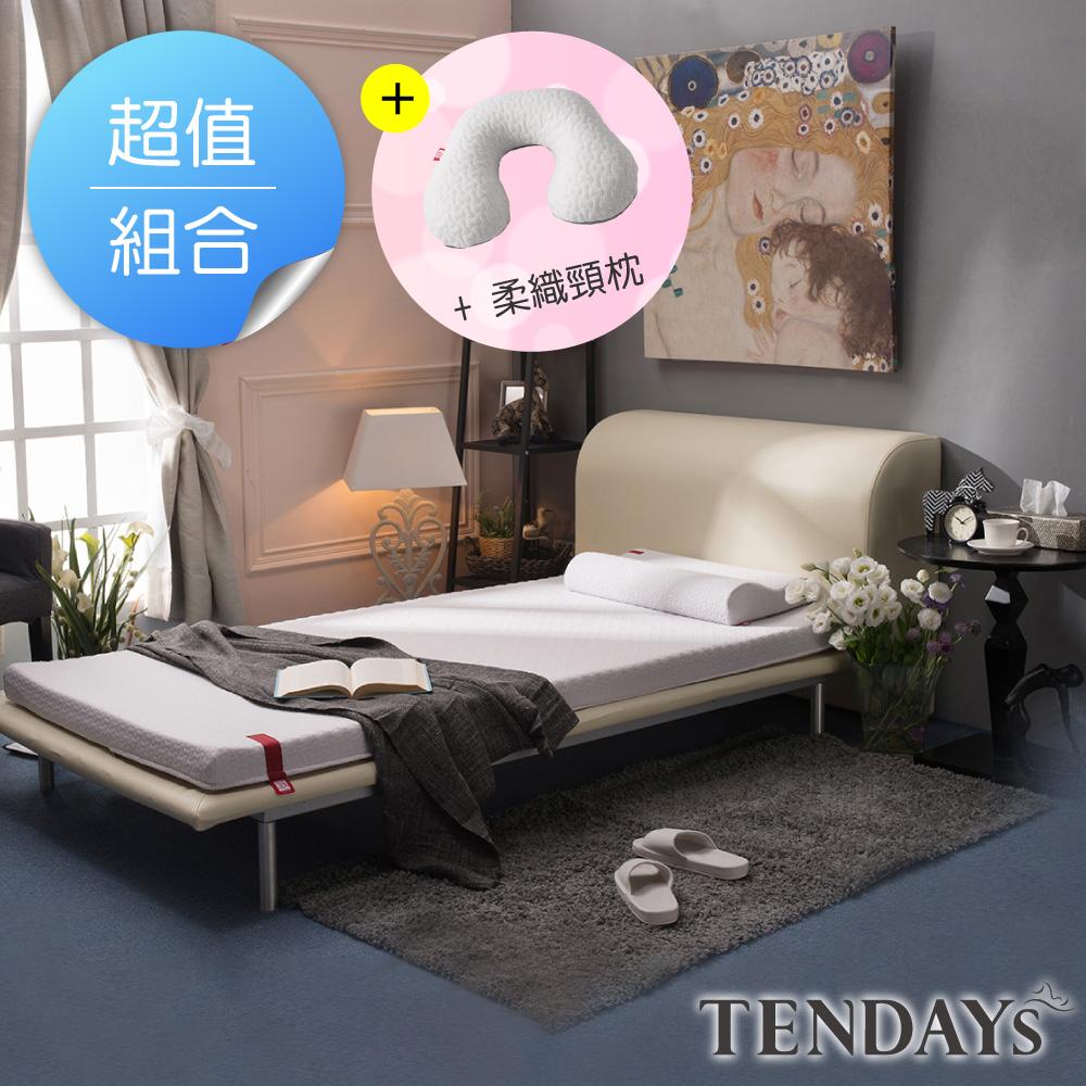 【TENDAYS】柔織舒壓床墊(標準單人3尺 7cm厚記憶床)