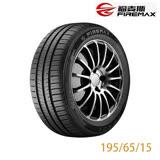 【FIREMAX】FIREMAX舒適寧靜輪胎FM601-195/65/15(適用Wish、Mazda5等車款)