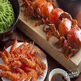 台北 漢來海港餐廳敦化店-平日晚餐券[一套三張]
