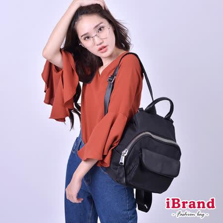 iBrand 韓系時尚簡約真皮口袋2WAY尼龍後背包-黑