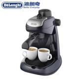 義大利 DELONGHI 迪朗奇 義式濃縮咖啡機 EC7