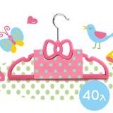 【PS Mall】可愛蝴蝶結造型兒童防滑衣架 40個 (B005)