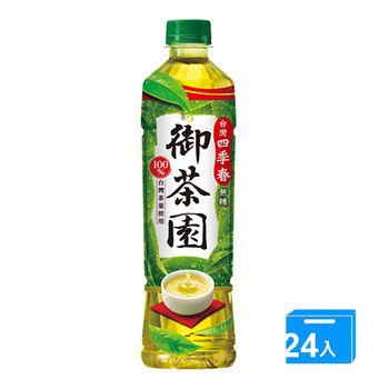 御茶園台灣四季春茶PET550ml*24