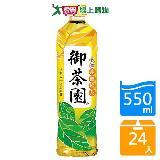 御茶園特撰冰釀綠茶PET550ml*24
