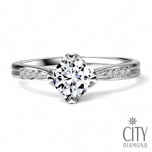 City Diamond引雅『指尖的幸福』30分求婚華麗鑽戒