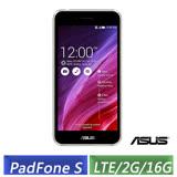 (拆封福利品) ASUS PF500KL PadFone S 5吋 (2G/16G/LTE版) 四核智慧手機 (白)-【送汽車出風口手機支架】