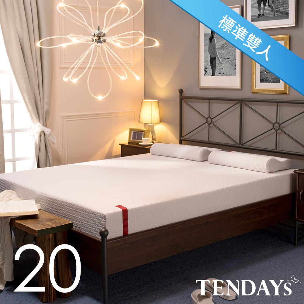 【TENDAYS】柔織舒壓床墊(標準雙人5尺 20cm厚記憶床)