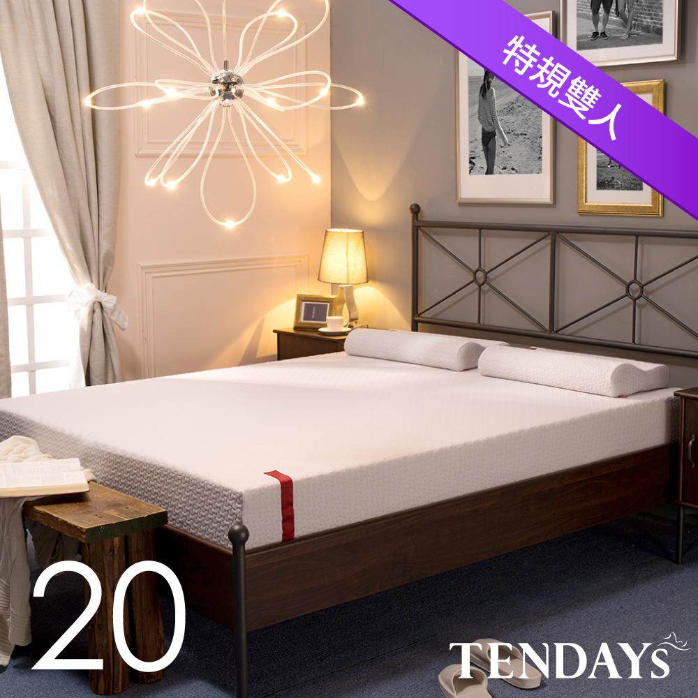 【TENDAYS】柔織舒壓床墊(特規雙人7尺 20cm厚記憶床)
