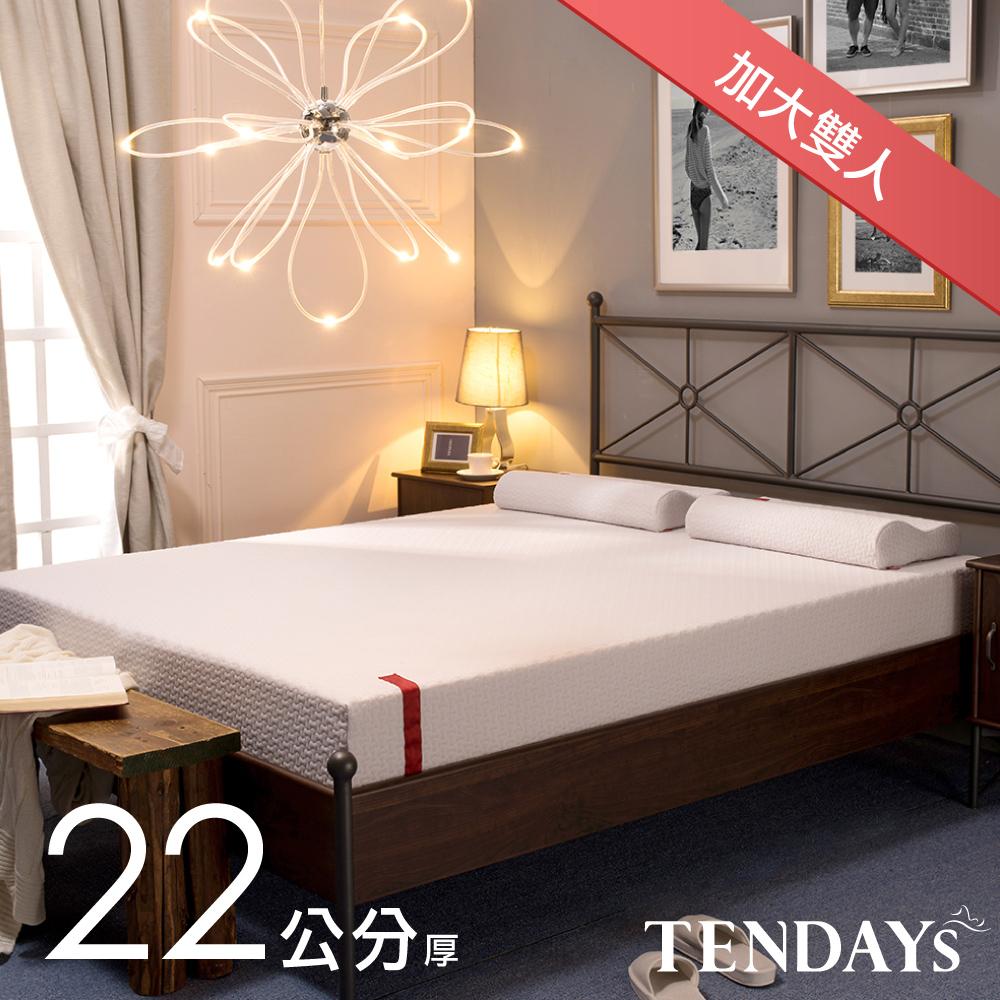【TENDAYS】柔織舒壓床墊(加大雙人6尺 22cm厚記憶床)