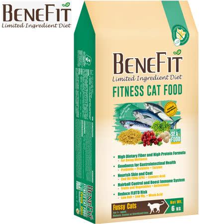 BENEFIT斑尼菲 活力貓糧 6kg 海鮮配方