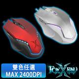 FOXXRAY 鐵甲戰狐光學電競滑鼠(FXR-BM-08)