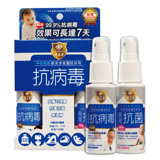 黃金盾 頂級抗病毒噴劑 60mlx2/組◆德瑞健康家◆