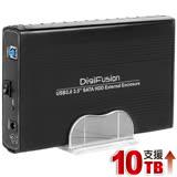 伽利略USB3.0 3.5吋SATA硬碟外接盒(35C-U3C)
