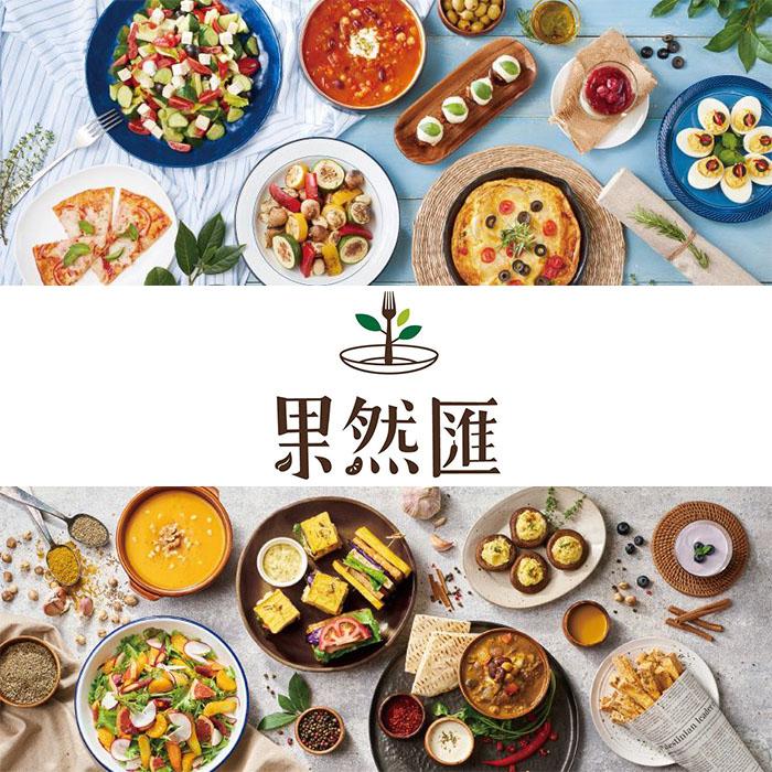 【果然匯】蔬果宴自助美饌平日晚餐券4張(台北明曜12F)