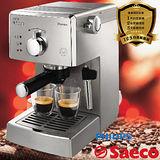PHILIPS 飛利浦 Saeco POEMIA 家用半自動義式咖啡機HD8327