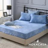 《HOYACASA 聖德佩》雙人親膚極潤天絲床包枕套三件組