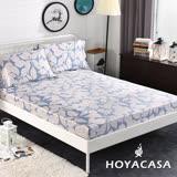 《HOYACASA 葉思語》雙人60支紗親膚天絲床包枕套三件組