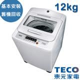 TECO東元 12公斤FUZZY人工智慧超音波定頻洗衣機 W1209UN