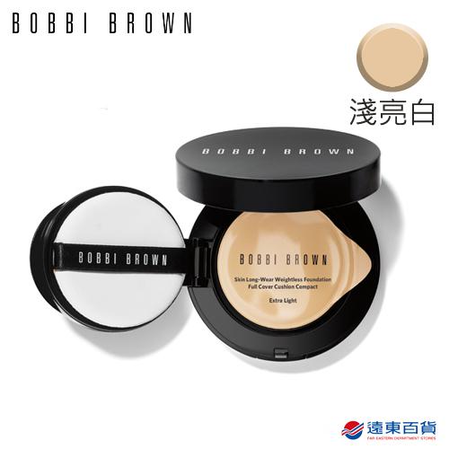 【官方直營】BOBBI BROWN 芭比波朗 自然輕透膠囊氣墊粉底-無瑕版(淺亮白)