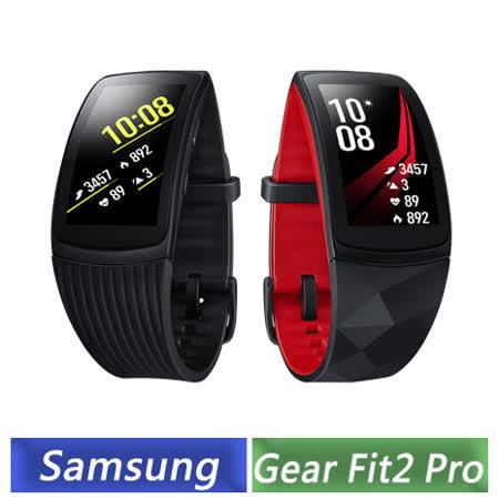 Samsung Gear Fit2 Pro SM-R365I 智慧手環(黑/紅) (長版)-【送手錶充電座+Speedo手拿收納包+USB隨身燈】