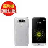 福利品LG G5 智慧型手機 4G/32G (4G) (全新未使用)銀