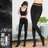 【BeautyFocus】台灣製180D裏起毛保暖褲襪-24208黑色
