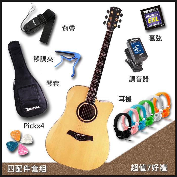 ★2017團購方案★Enya嚴選41吋 ED-18木吉他(印度玫瑰木指板)~加碼附贈七好禮