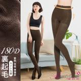 【BeautyFocus】台灣製180D裏起毛保暖褲襪-24208咖啡