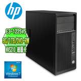 HP 惠普 Z240 繪圖工作站【E3-1225v5 8G 1TB DVDRW Nvidia NVS310 Win7Pro 三年保固】