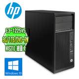 HP 惠普 Z240 繪圖工作站【E3-1225v5 8G 1TB DVDRW Nvidia NVS310 Win10Pro 三年保固】