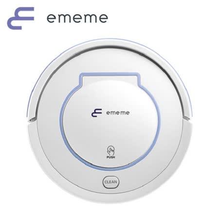 【EMEME】掃地機器人吸塵器。貝殼機 SHELL 100