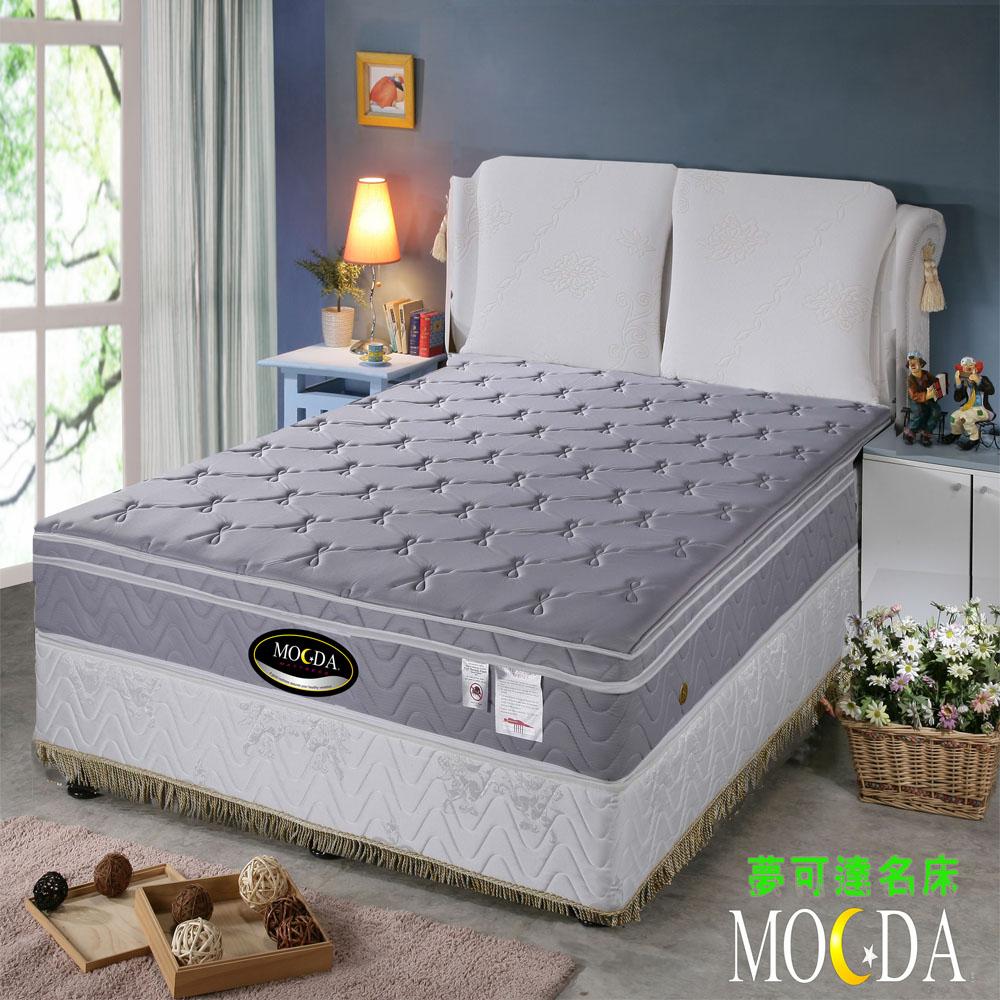 夢可達名床 精緻獨立筒床墊-雙人加大