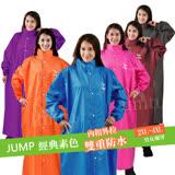 JUMP 前開素色連身休閒風雨衣(2XL~4XL)JP1991