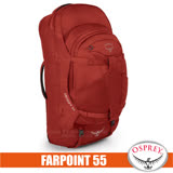 【美國 OSPREY】新款 Farpoint 55L 多功能登機箱/行李箱背包(附爆音哨+筆電腦包+大容量主袋).登山健行.辨公洽公出國旅遊/寶石紅 R