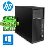 HP 惠普 Z240 繪圖工作站【E3-1225v5 16G 250G SSD 1TB DVDRW Nvidia NVS310 Win10Pro 三年保固】