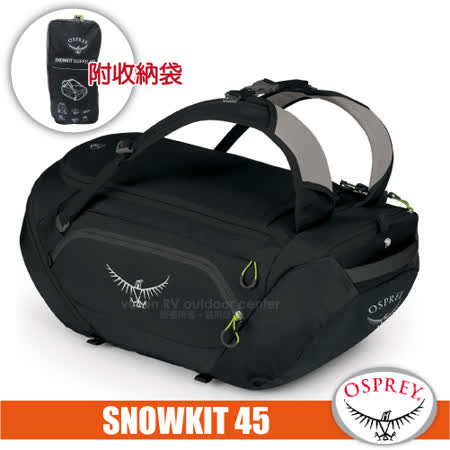 SNOWKIT 45  超強多功能行李箱袋