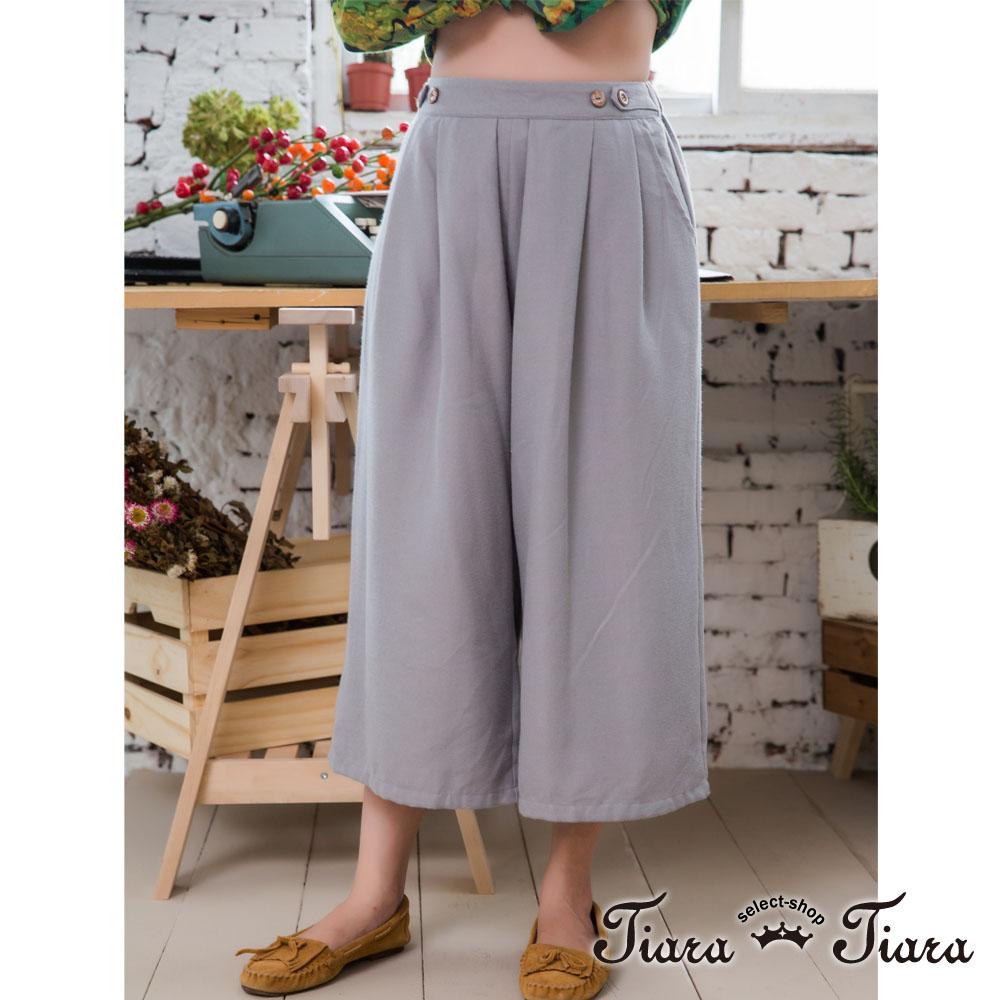 【Tiara Tiara】激安 簡約風裸踝壓摺寬褲(灰)