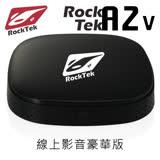 RockTek 線上影音豪華版4K智慧電視盒(A2V)