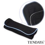 【TENDAYS】風尚減壓肩墊(加長型)
