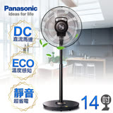 國際牌Panasonic 14吋奢華型DC直流風扇/F-H14CND-K